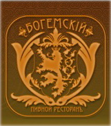 logo_bogemskiy