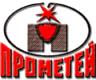 logo_prometey